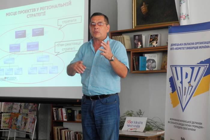 Мешканцям Донеччини розповіли де шукати ресурси для розвитку територіальних громад