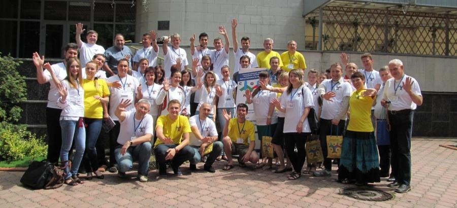 """Конференція """"Виклики в роботі громадських організацій"""""""