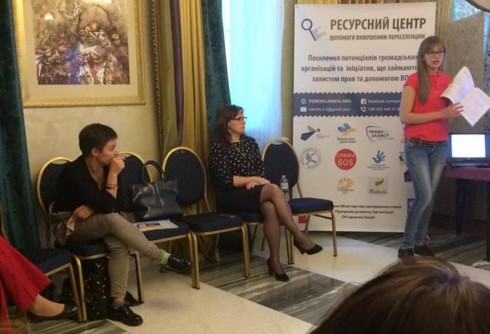 Харківські громадські активісти дізнались, як захистити права переселенців (ФОТО)