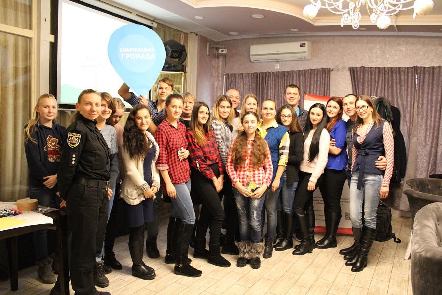 Молодіжний баркемп «Сила твоєї ініціативи» на Кіровоградщині