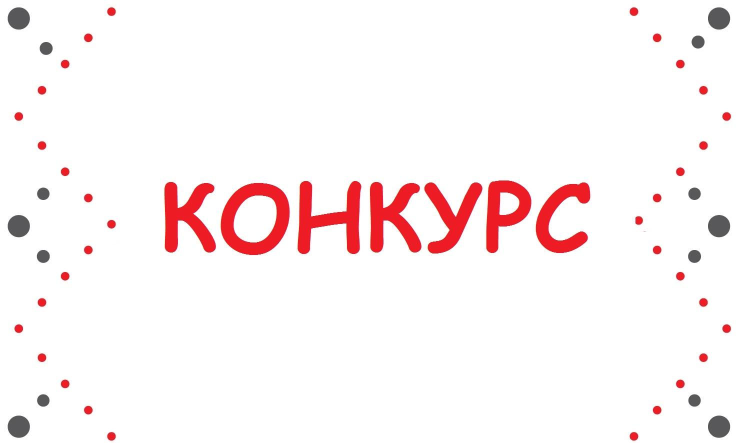 Навчальний візит в організації м. Івано-Франківська