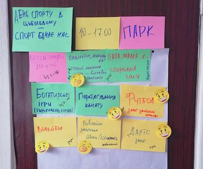 Школа громадської активності для ОТГ чекає на учасників/ць з громад Кіровоградщини!