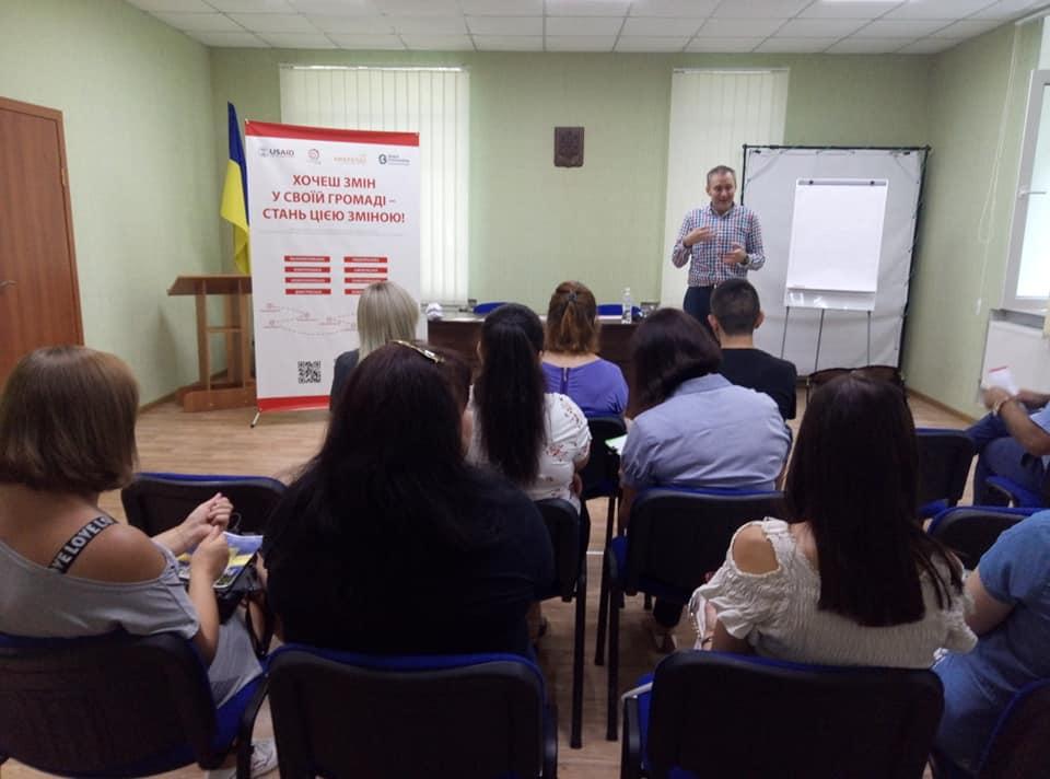 Що таке громадські організації і що про них думають у громадах Кіровоградщини?