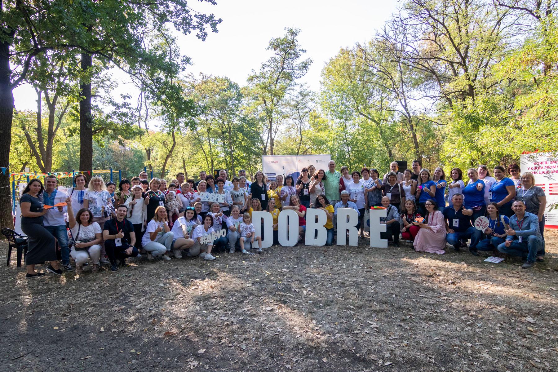 Як мережувалися та спільнодіяли об'єднані територіальні громади Кіровоградщини на Фестивалі добрих практик-2019