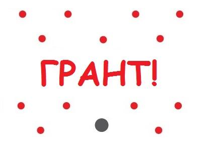"""Конкурс грантів від громадської організації """"Товариство Лева"""" для 6 східних областей України"""