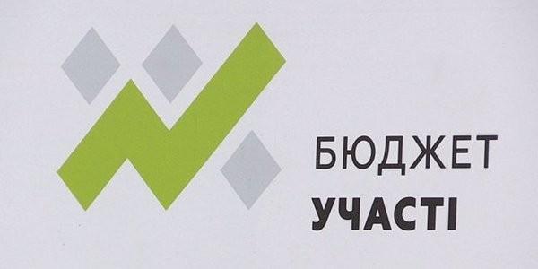 Досвід громадських бюджетів  ОТГ Чернігівщини: від перших спроб до системної діяльності