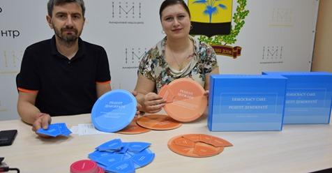 Відбулася  прем'єра української версії гри «Democracy Cake – Рецепт демократії»