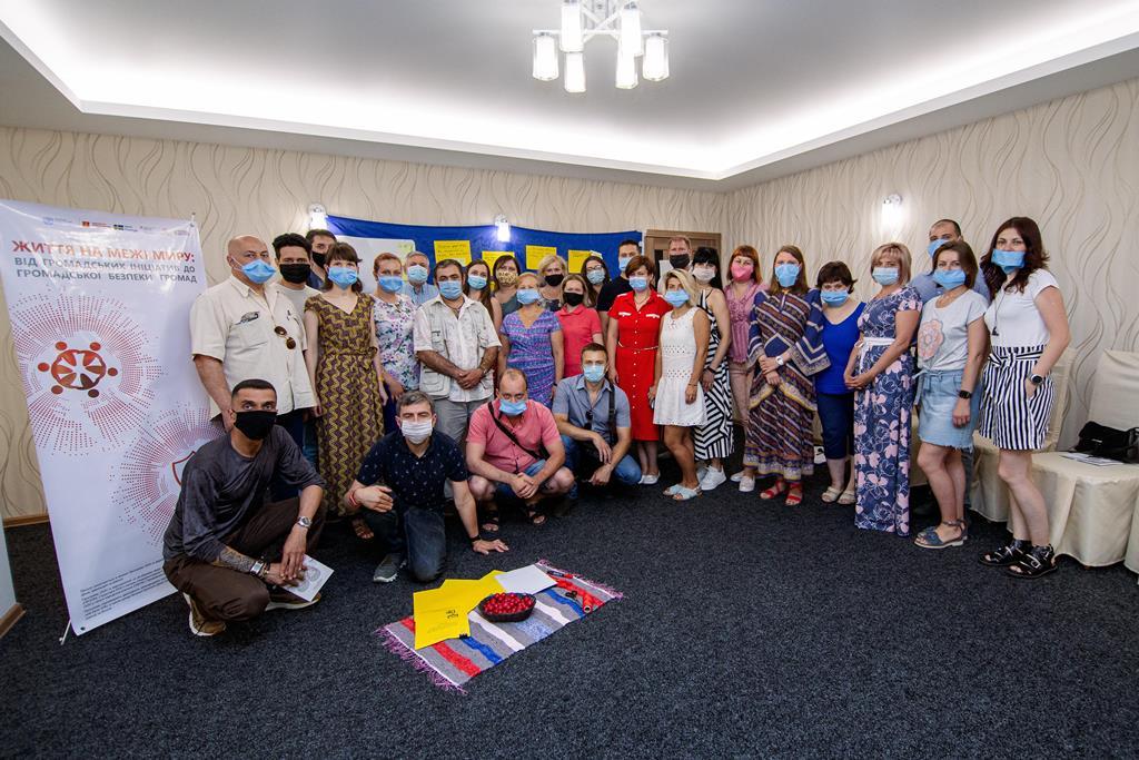 Громадські активісти Сходу України шукали шляхи, як через участь в місцевих ініціативах покращити громадську безпеку