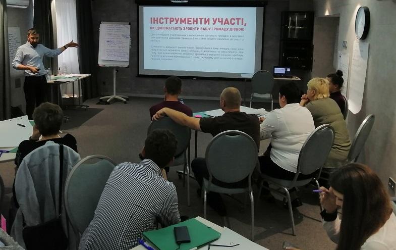 Українські громади шукають нових форм партнерства з громадськими організаціями