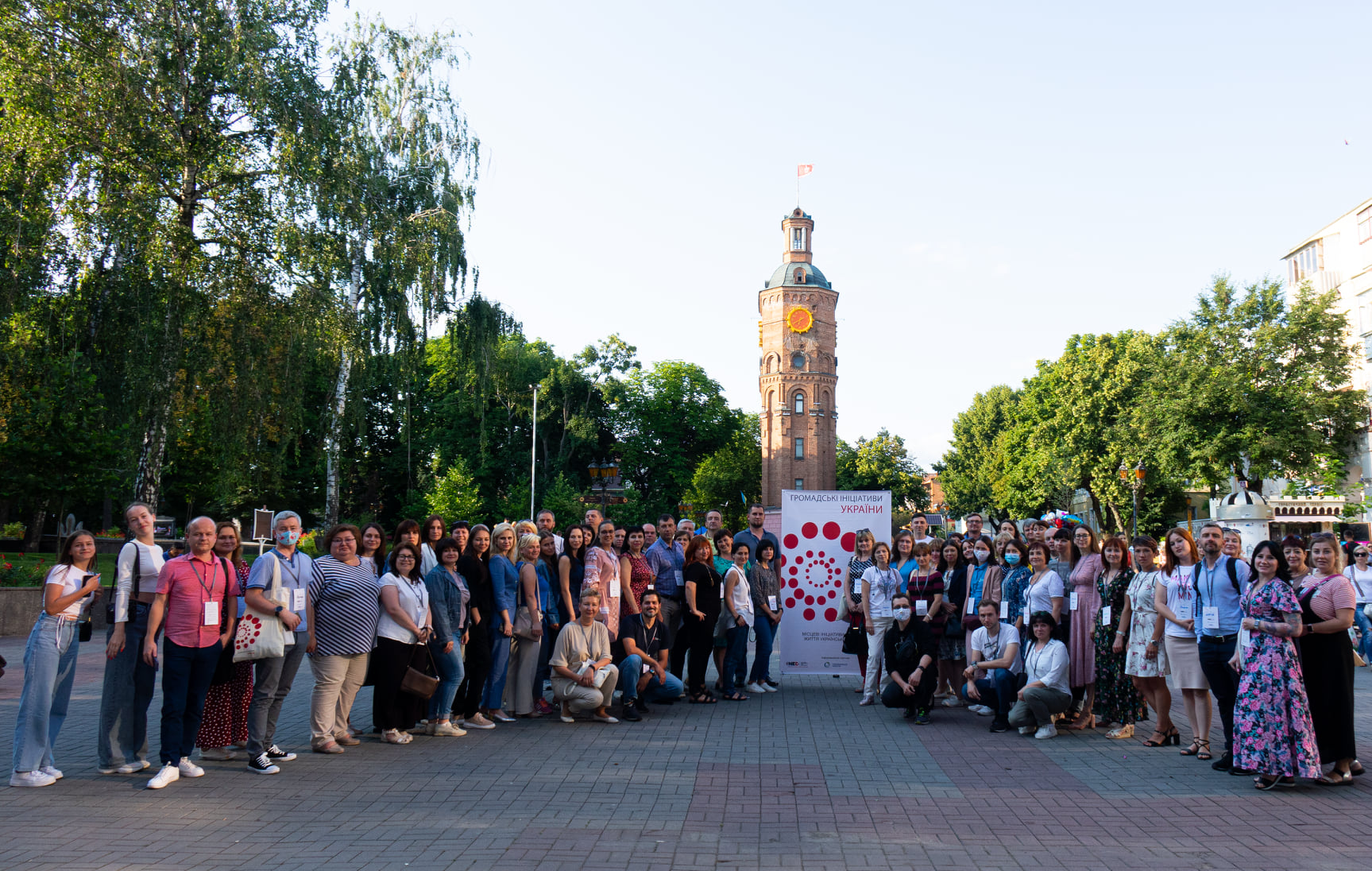 Підсумки VIІ всеукраїнського Форуму місцевих громадських ініціатив України 2021